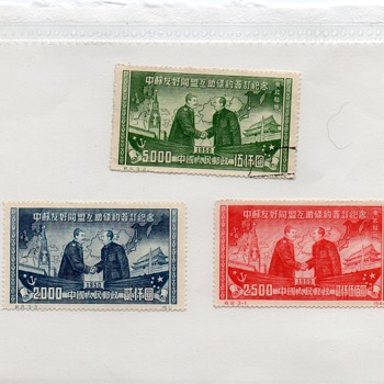 A collection of various chinese stamps