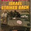 1978 - NEWSWEEK Magazine - Israeli War