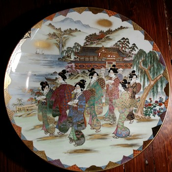 "Asian Decorative 16"" Plate"