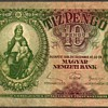 Hungary - 10 Pengo Bank Note
