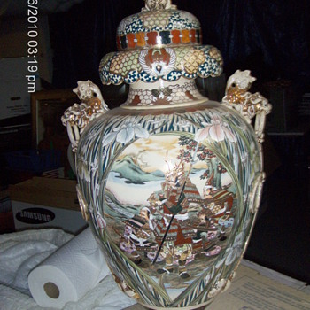 Oriental Burial Urn - Asian