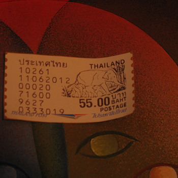 Elephant stamp