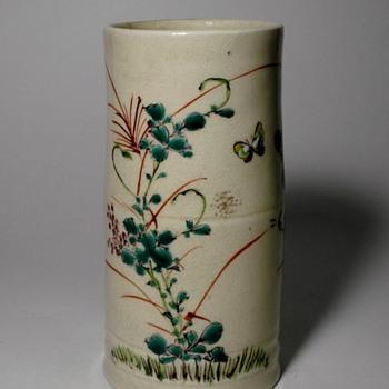 Japanese Enameled Earthenware Vase