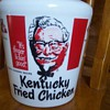Kentucky Fried Chicken Light Globe