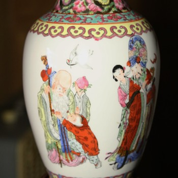 Large Chinese Vase - Mid-century? - Asian
