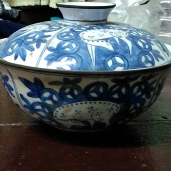 Asian China Chinese Blue & White Bowl with Mark