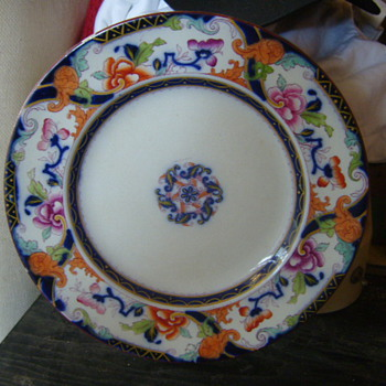 ANTIQUE TRANSFER PRINTED PLATE & HAND PAINTED - China and Dinnerware