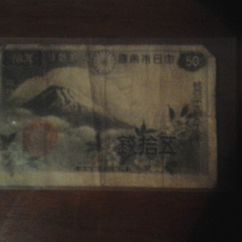wwII money?  - Asian