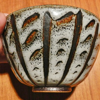 """Harding Black"" 1958 Studio Pottery Bowl  - Art Pottery"