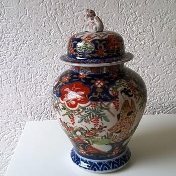 Japanese Imari Ginger Jar - ?