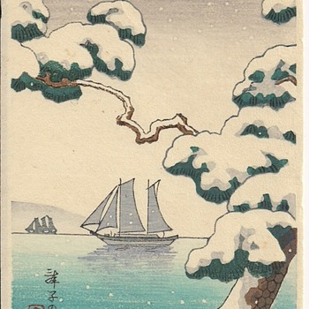 Japanese Woodblock Print circa 1948-1952