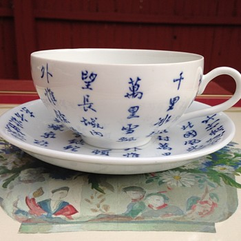 Chairman Mao Poem cups and saucers