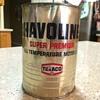Havoline Super Premium All Weather Motor Oil