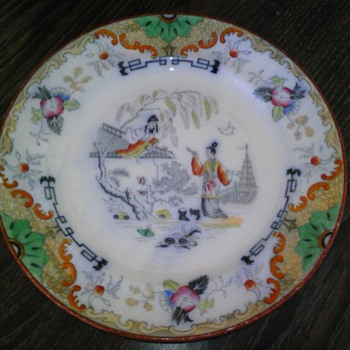 Timor Petrus Regout Maastricht Asian Plate - China and Dinnerware