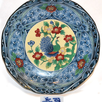 Chinese painted saucer.