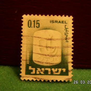 Vintage 0.15 Israel Stamp ~ Used