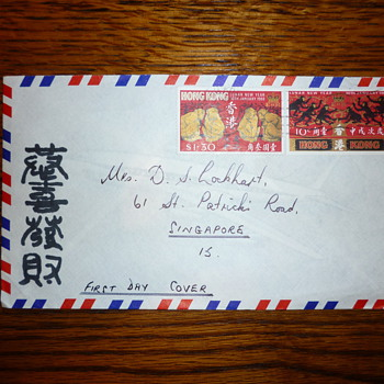 Hong Kong First Day Cover