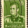 "1959 - Iran ""Shah Pahlavi"" Postage Stamp"