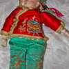 Antique doll, Tibet?  Nepal? Any ideas???