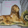 Jema Holland Sideboard Lion (469)
