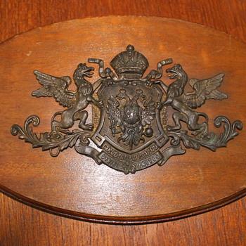 "Unknown plaque ""Viribis unitis"""