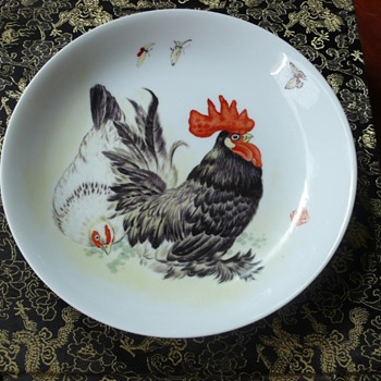 Ceramic plate  by Zhang Jian - Jingdezhen China - Asian