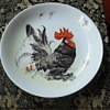 Ceramic plate  by Zhang Jian - Jingdezhen China