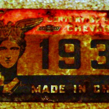 my cheverolet worlds fair licence plate