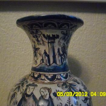 Portuguese Coimbra Vase