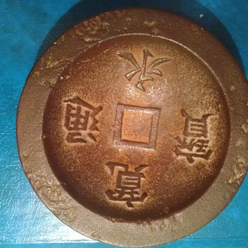 cast iron sauce dish? - Asian