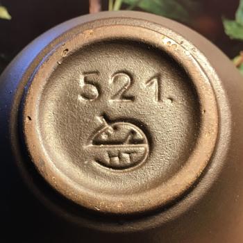Mistery pottery mark - Art Pottery