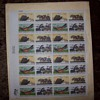 Full sheet (32 stamps) 1970 Commerative 6c Us Postage four styles