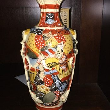 two vases, trying to identify - Asian