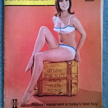 1965-the amateur photographer magazine-cameras, etc. - Paper