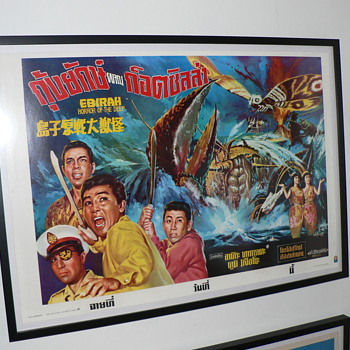 Ebirah, Horror Of The Deep (Thai) - Posters and Prints