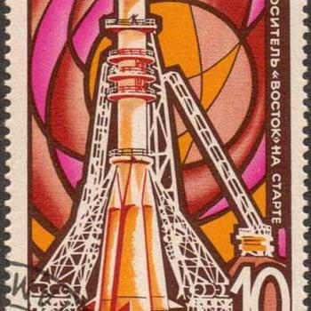 "1969 - Russia ""Vostok Rocket"" Postage Stamp - Stamps"