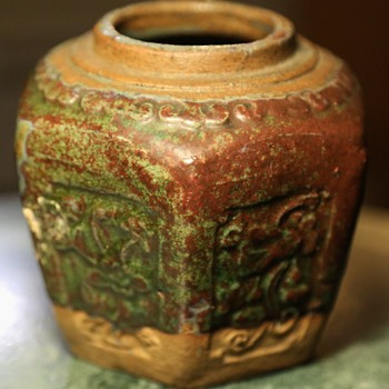 Another Ginger Jar