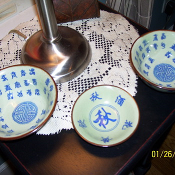 chinese celedon bowls old - Asian
