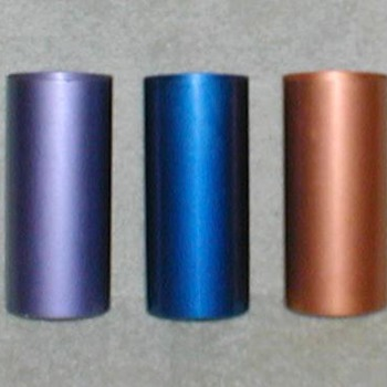 Vintage Anodized Aluminum Color Tumblers - Kitchen