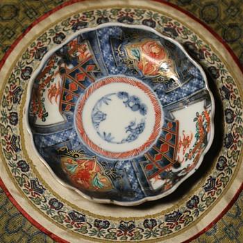 Small Japanese Imari Bowl - Asian
