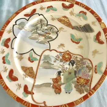 China desert plate I believe  - China and Dinnerware