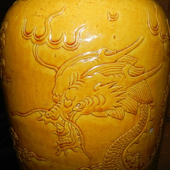 Enormous Meiping Vase (New Photos) - Asian