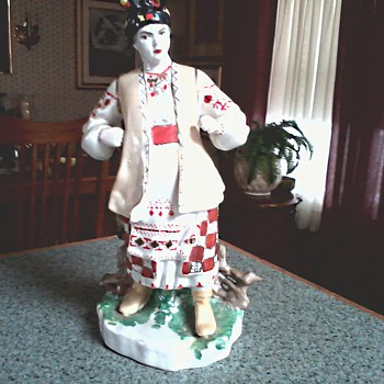 "Russian ""Kiev Experimental Arts Ceramic Factory"" Porcelain Figure "" Odarka"" / Circa 1960-70"