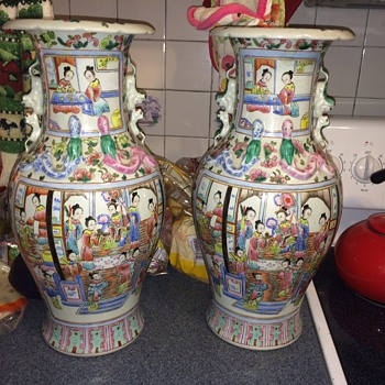 Twin vases  - Asian