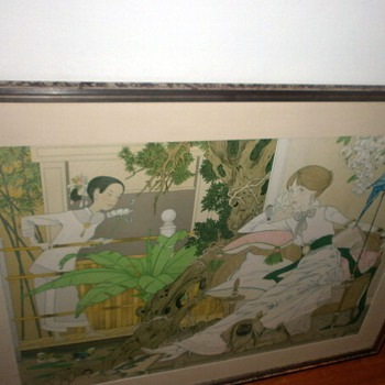 Can anyone help me identify this artist signature? Thank you. - Posters and Prints