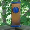 John Lennon's mantel clock...