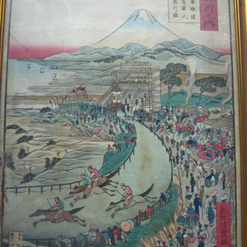 Old Japanese Ukiyo-e - Asian