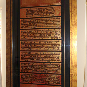 Antique Burmese Prayer Book - Asian