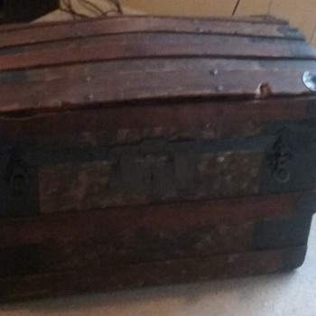 my new travel trunk - Furniture