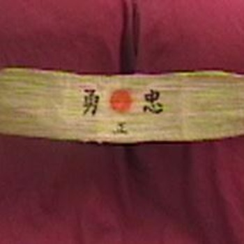 WW II Japanese One Thousand Stitch Belt (Senninbari Haramaki)